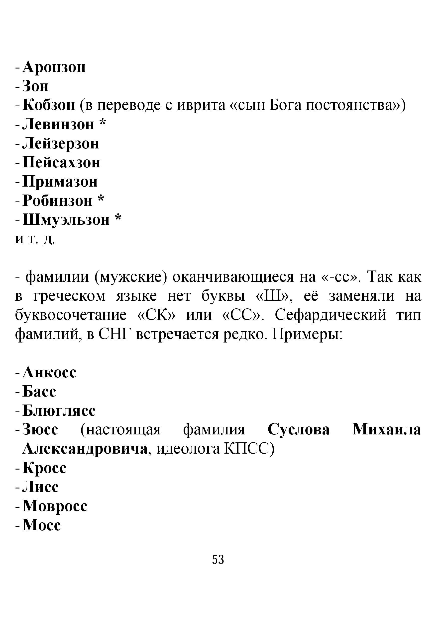 http://sd.uploads.ru/02lVM.jpg