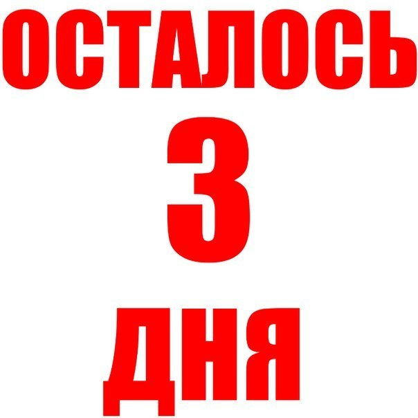 http://sd.uploads.ru/09Z4E.jpg