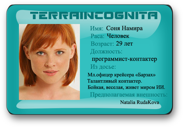 http://sd.uploads.ru/0DkWX.png