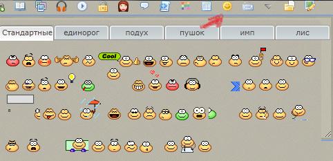 http://sd.uploads.ru/0NFdr.png
