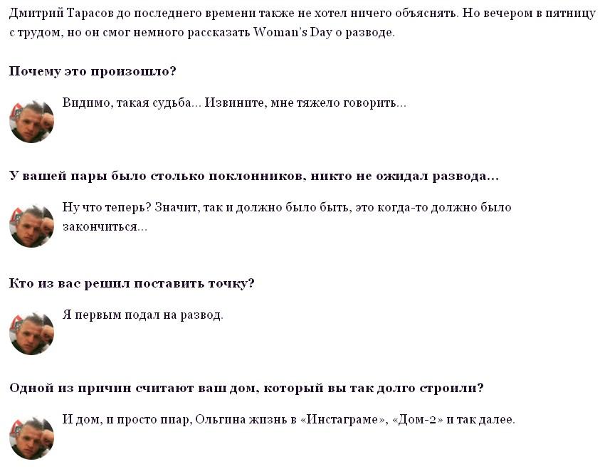 http://sd.uploads.ru/0eF8K.jpg
