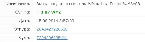 http://sd.uploads.ru/0gSYO.jpg