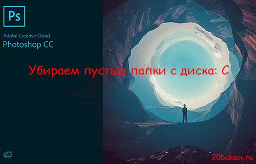 http://sd.uploads.ru/0hQS4.jpg