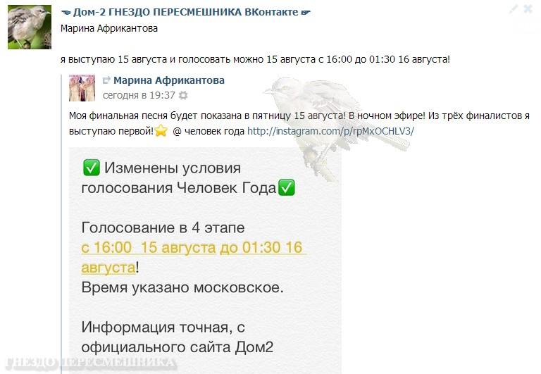 http://sd.uploads.ru/0kQ8L.jpg