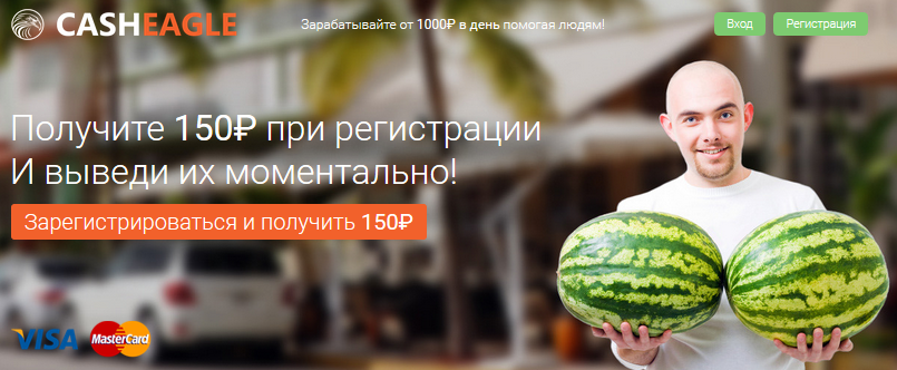 http://sd.uploads.ru/0kY3W.png