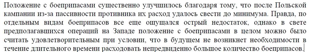 http://sd.uploads.ru/0miPX.jpg