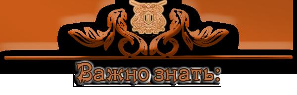 http://sd.uploads.ru/0qEHm.png