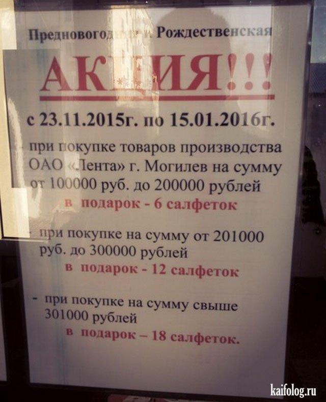 http://sd.uploads.ru/0wDvP.jpg