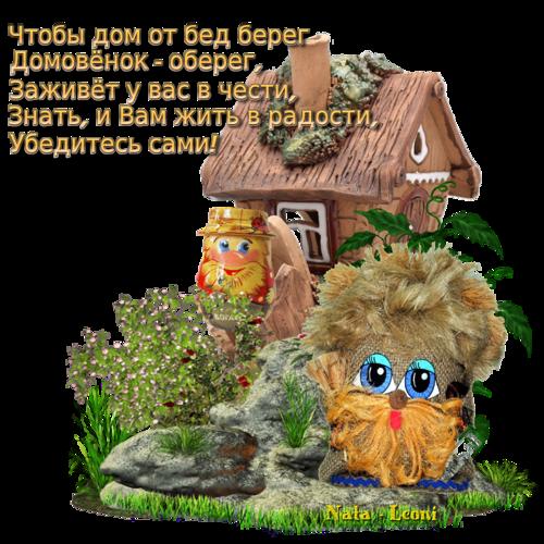 http://sd.uploads.ru/0yr1h.png