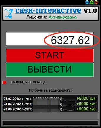 http://sd.uploads.ru/10eVK.png