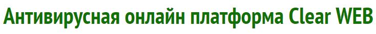 http://sd.uploads.ru/1J8jg.png