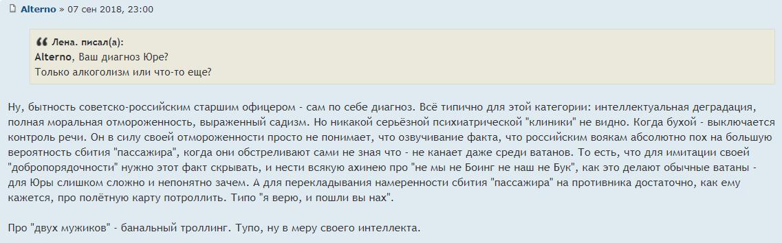 http://sd.uploads.ru/1KQuI.png