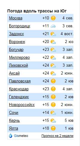 http://sd.uploads.ru/1SOt6.jpg