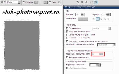 http://sd.uploads.ru/1bIS7.png