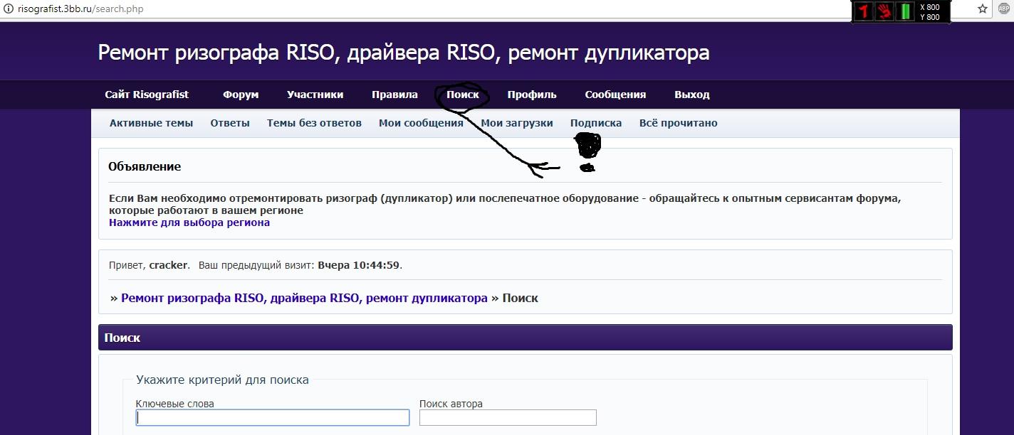 http://sd.uploads.ru/1hxMf.jpg