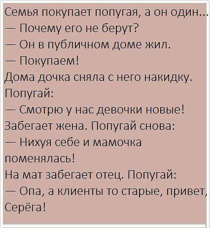 http://sd.uploads.ru/1jcCU.jpg