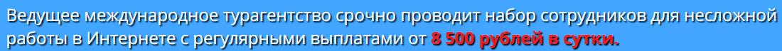 http://sd.uploads.ru/1mDBo.png