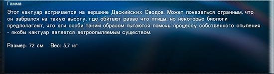 http://sd.uploads.ru/1u8Pd.jpg