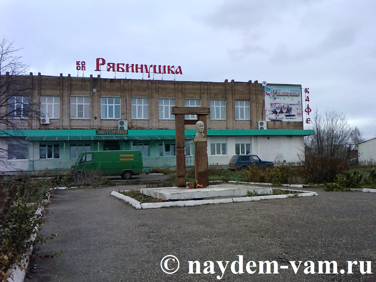 http://sd.uploads.ru/1yOgz.jpg