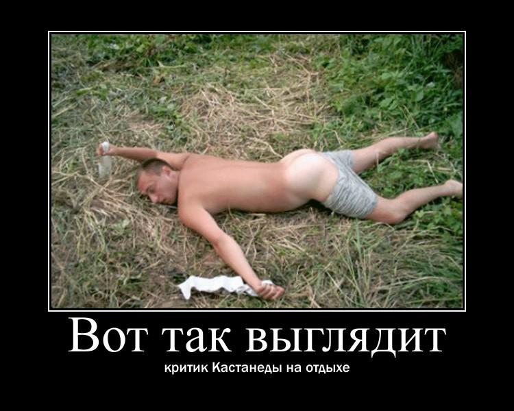 http://sd.uploads.ru/20sM3.jpg