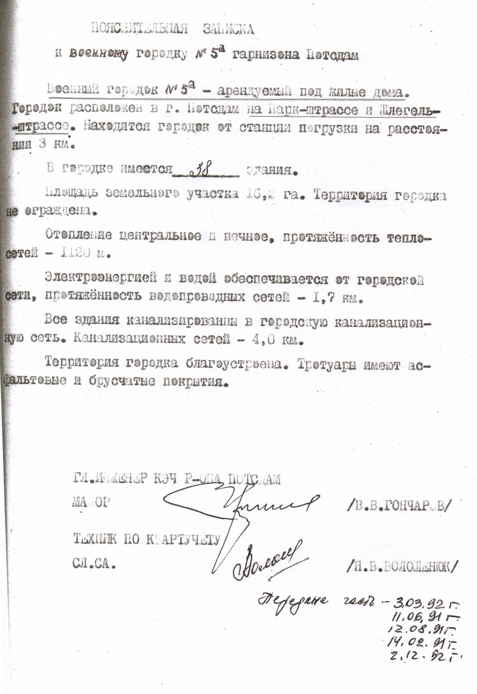 http://sd.uploads.ru/2AbSx.jpg
