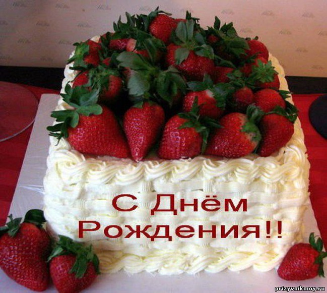 http://sd.uploads.ru/2DFWh.jpg