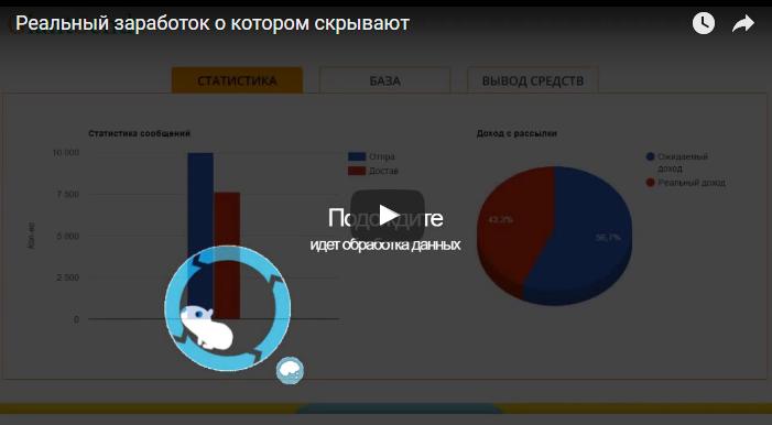 http://sd.uploads.ru/2H9MO.png