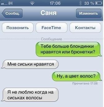 http://sd.uploads.ru/2J78G.jpg