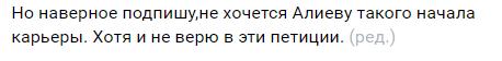 http://sd.uploads.ru/2JfCV.png