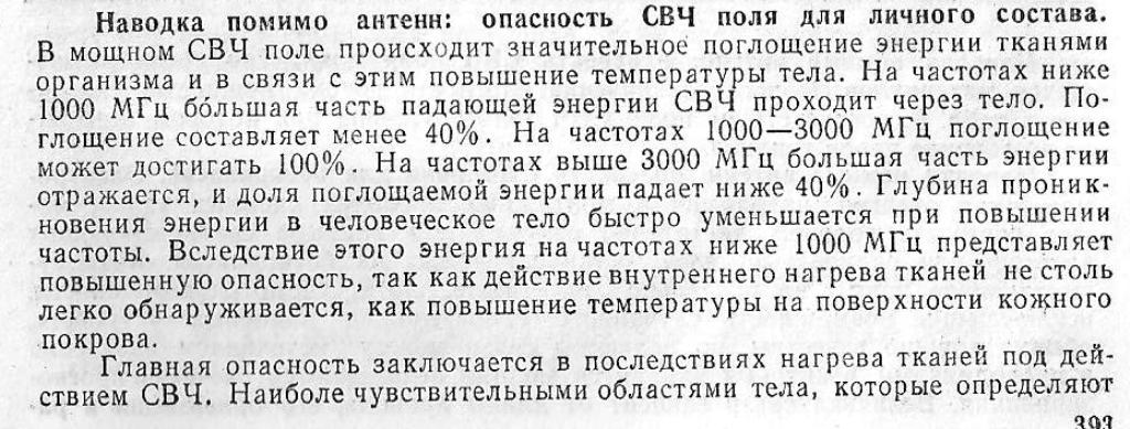 http://sd.uploads.ru/2LJK7.jpg