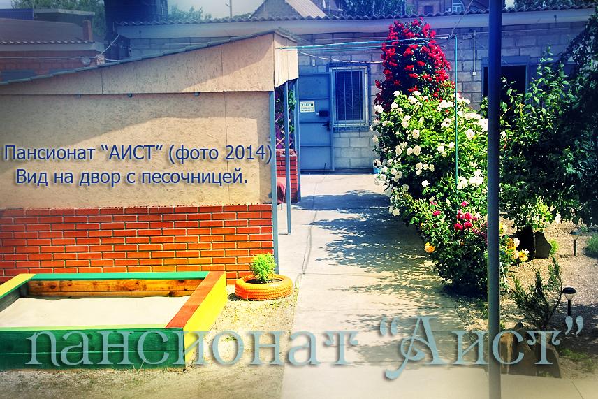 http://sd.uploads.ru/2PV7g.jpg