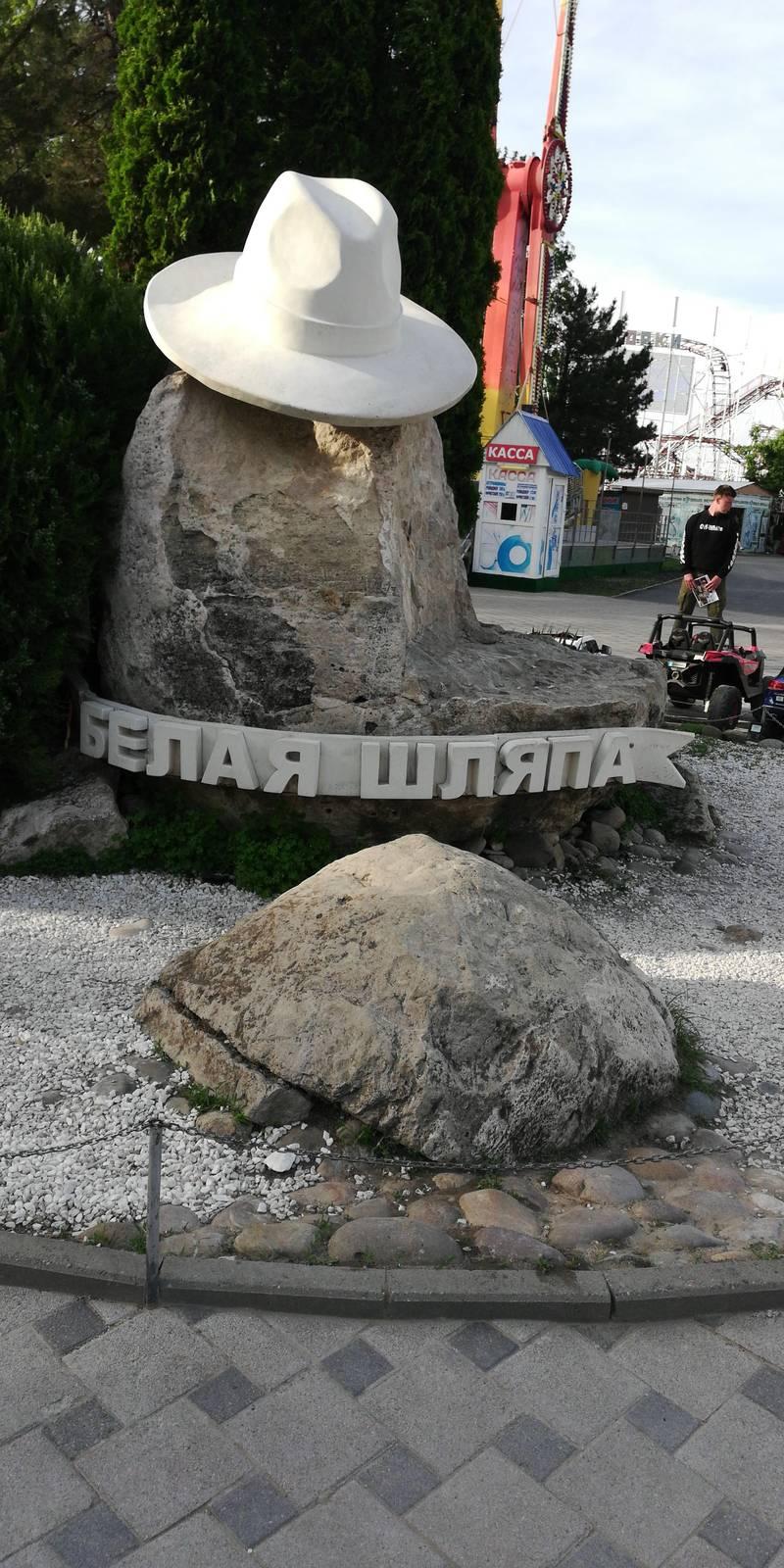 http://sd.uploads.ru/2R0jg.jpg