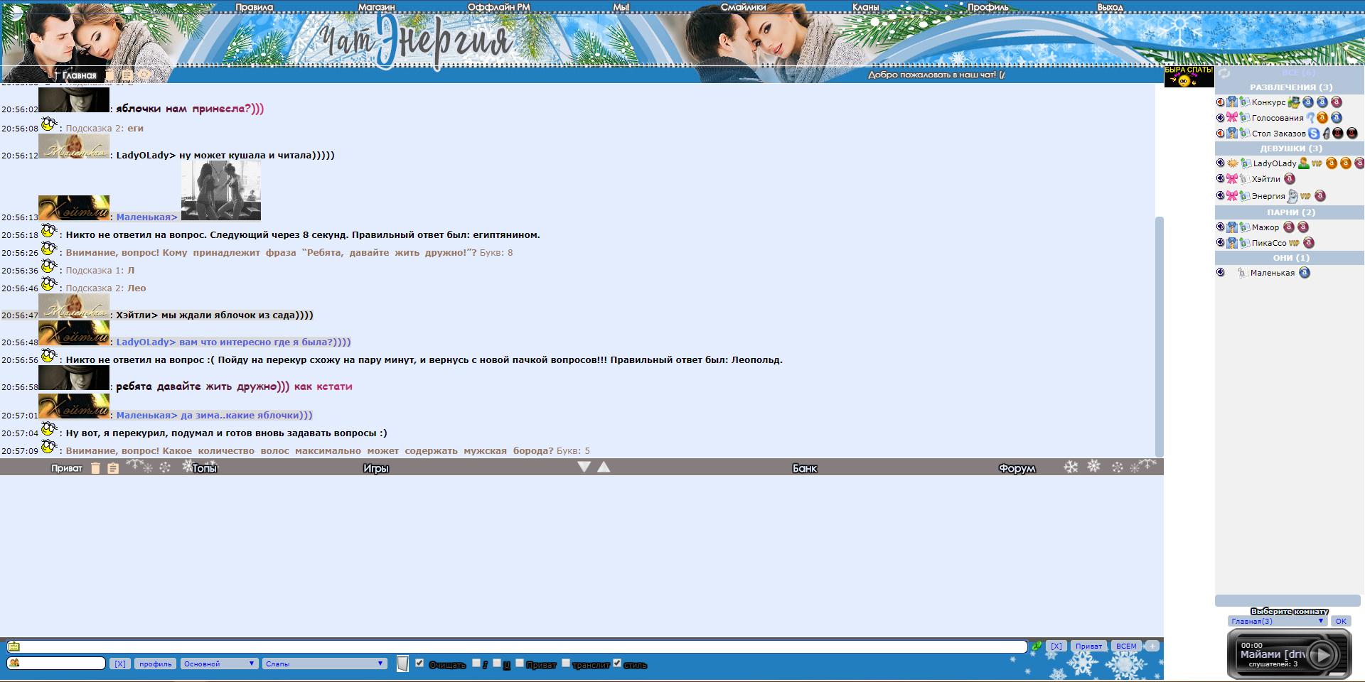 http://sd.uploads.ru/2TQWJ.jpg