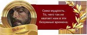 http://sd.uploads.ru/2c5li.png
