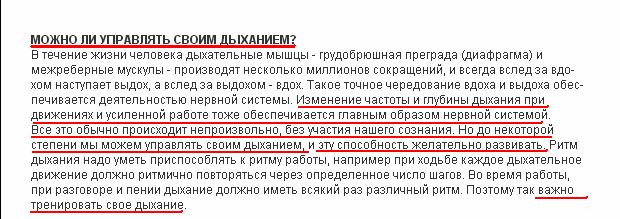 http://sd.uploads.ru/2xJeZ.png