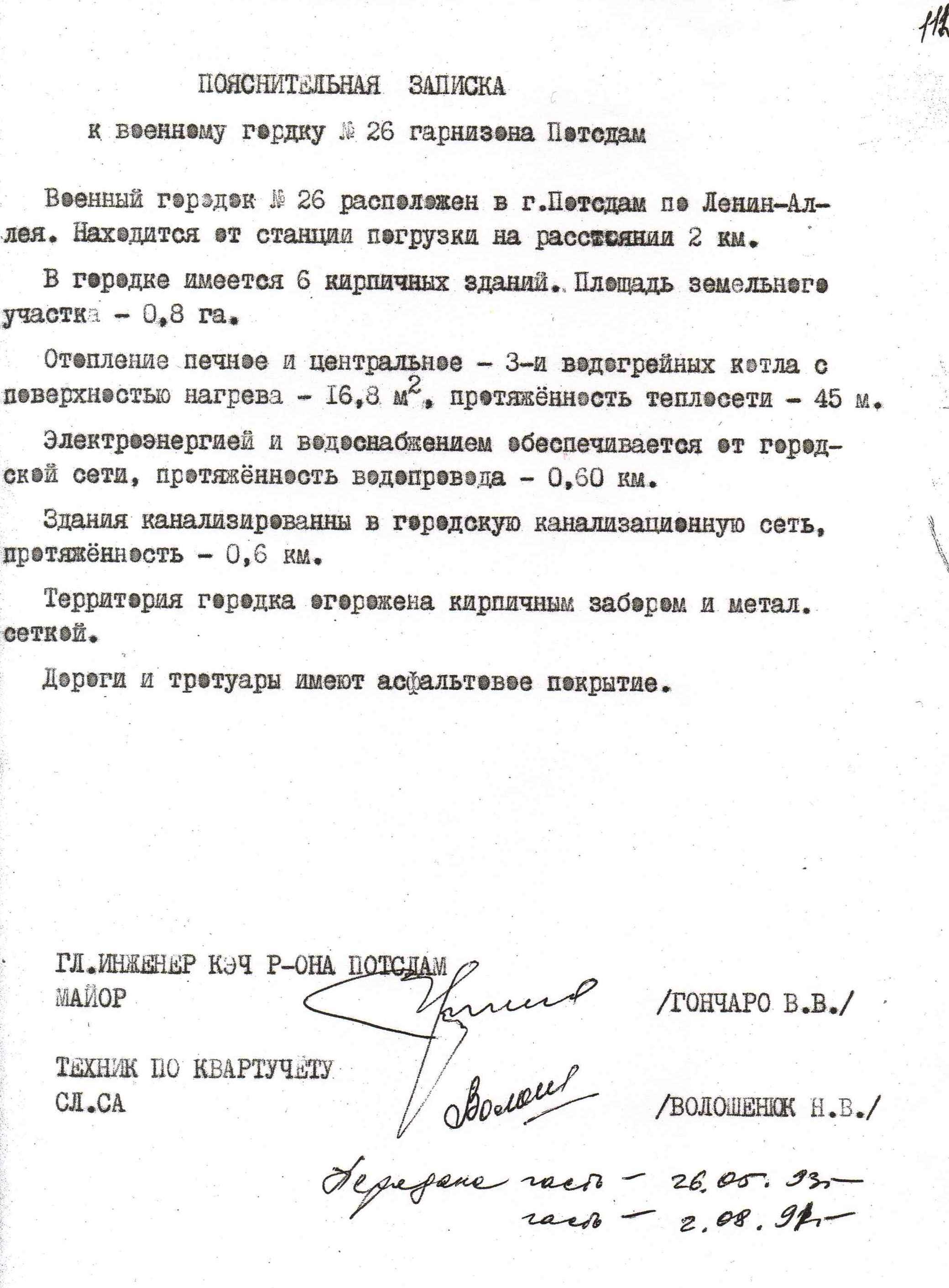 http://sd.uploads.ru/37OLU.jpg