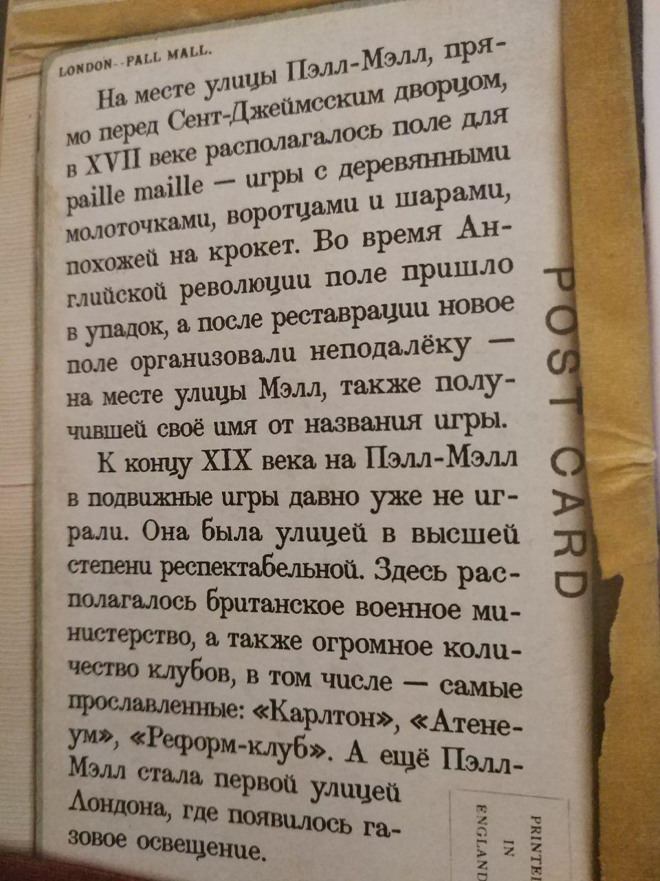 http://sd.uploads.ru/3ICRr.jpg
