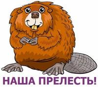 http://sd.uploads.ru/3NgfH.jpg