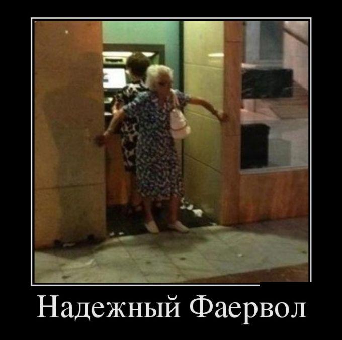 http://sd.uploads.ru/3OtL8.jpg