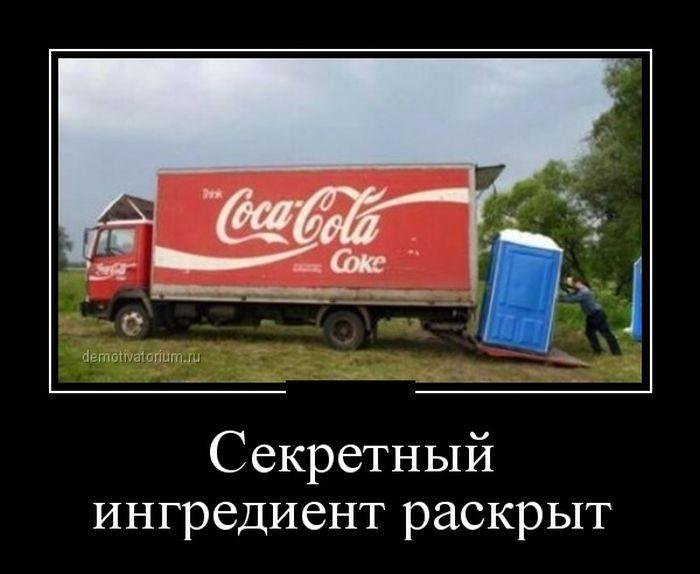 http://sd.uploads.ru/3XRrB.jpg