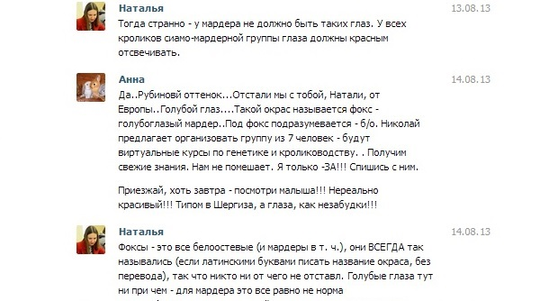http://sd.uploads.ru/3adSp.jpg