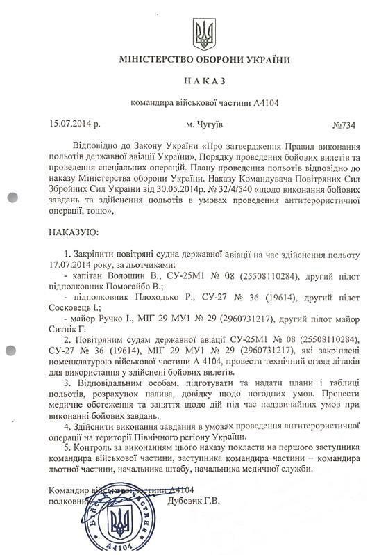 http://sd.uploads.ru/3eltc.jpg