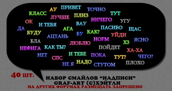 http://sd.uploads.ru/3imuo.png