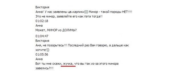 http://sd.uploads.ru/40Q6n.jpg