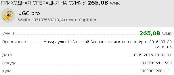 http://sd.uploads.ru/47cdQ.jpg