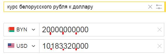 http://sd.uploads.ru/4EUuv.png