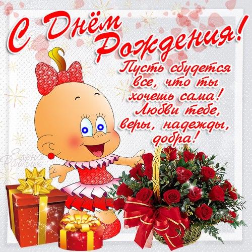 http://sd.uploads.ru/4OAu1.jpg