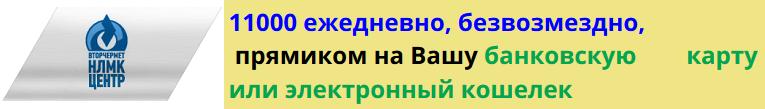 http://sd.uploads.ru/4Rekq.png