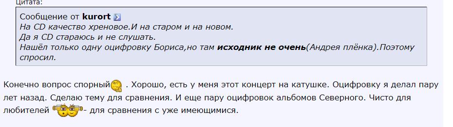 http://sd.uploads.ru/4VerH.png