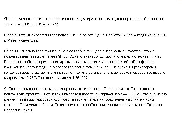 http://sd.uploads.ru/4a0yd.png